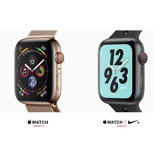 Apple Watch2種類