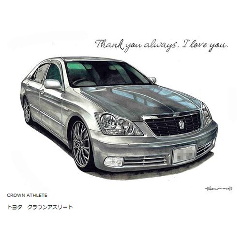 彼氏の愛車のイラスト 車の絵