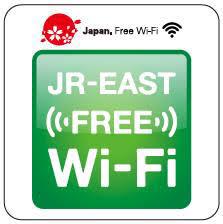 JR東日本北陸新幹線E7系のWi-Fiステッカー