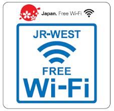 JR西日本北陸新幹線E7系のWi-Fiステッカー