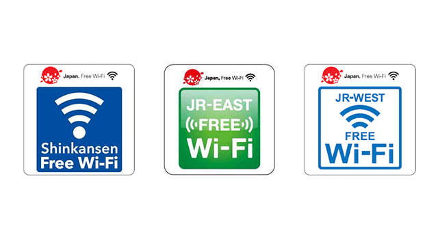 新幹線 車内Wi-Fiステッカー一覧