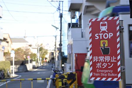 【夢占い】電車のアクシデント・事故パターン