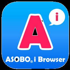 ASOBO(アプリアイコン)