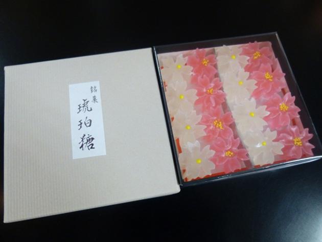 京の匠ちりめん山椒「銘菓琥珀糖」