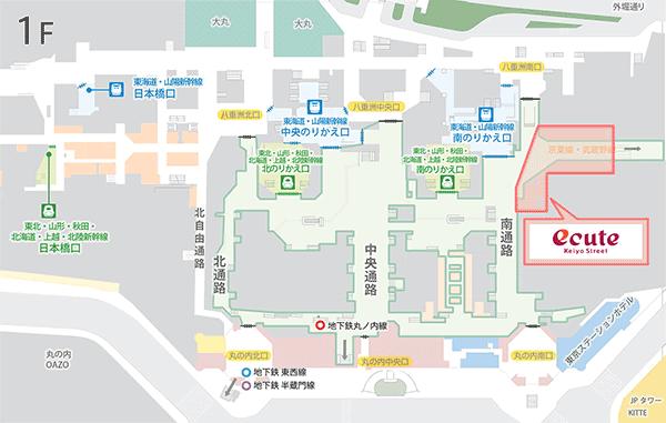 エキュート京葉ストリート