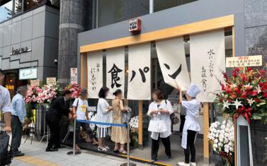 【買ってみた】銀座にしかわ(新宿西口店)の高級食パンを人気3社と食べ比べ!