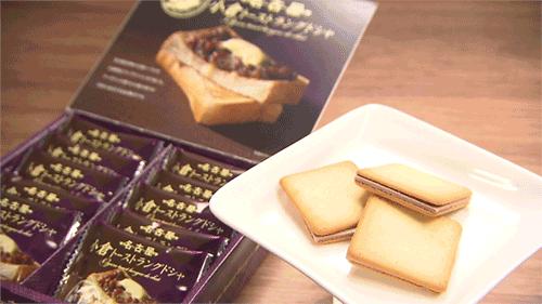 東海寿「小倉トーストラングドシャ」