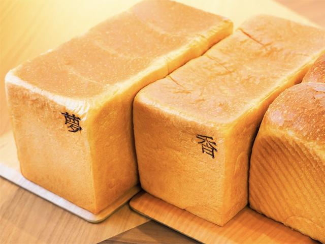 3種類から選べる俺のベーカリーの高級食パン