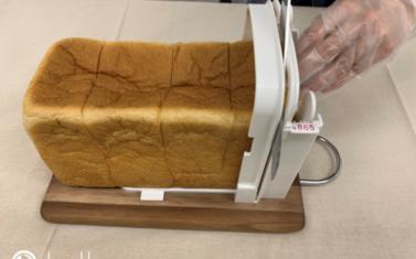 高級食パン 切り方 アイキャッチ