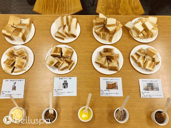 銀座にしかわと話題の食パン3種類を食べ比べ評価