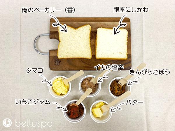 何を付けても美味しい?5種類のディップで徹底検証