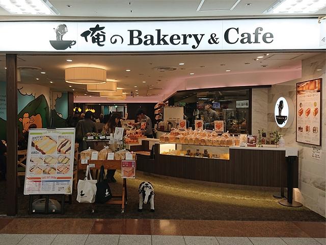 俺のシリーズで有名な「俺のBakery&Cafe」